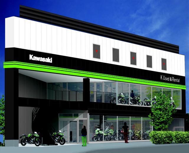 画像1: カワサキ直営レンタルバイク店を裏活用(笑)