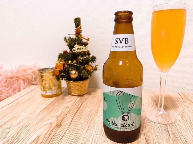 画像: 遂に完結!SVBビールでパーティーな家呑み【第37弾:ビールとつまみとれいなと。】 - LAWRENCE - Motorcycle x Cars + α = Your Life.