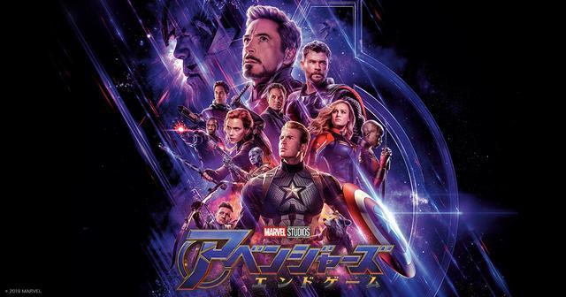 画像: アベンジャーズ/エンドゲーム|映画|マーベル公式|Marvel