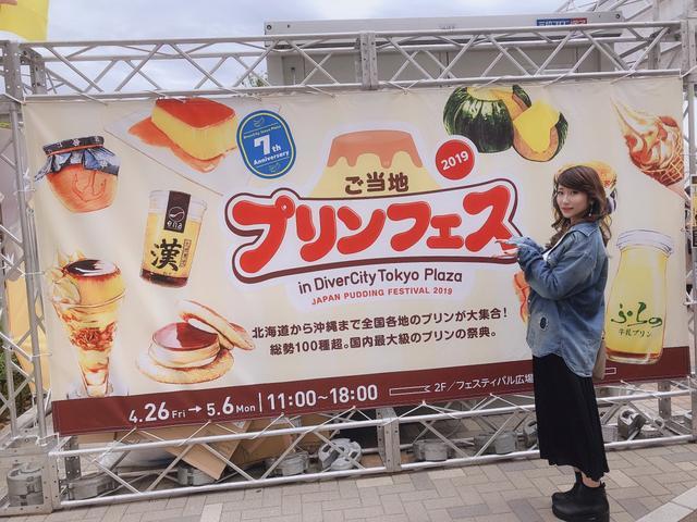 画像: ダイバーシティ東京2階から外へ行けます☆