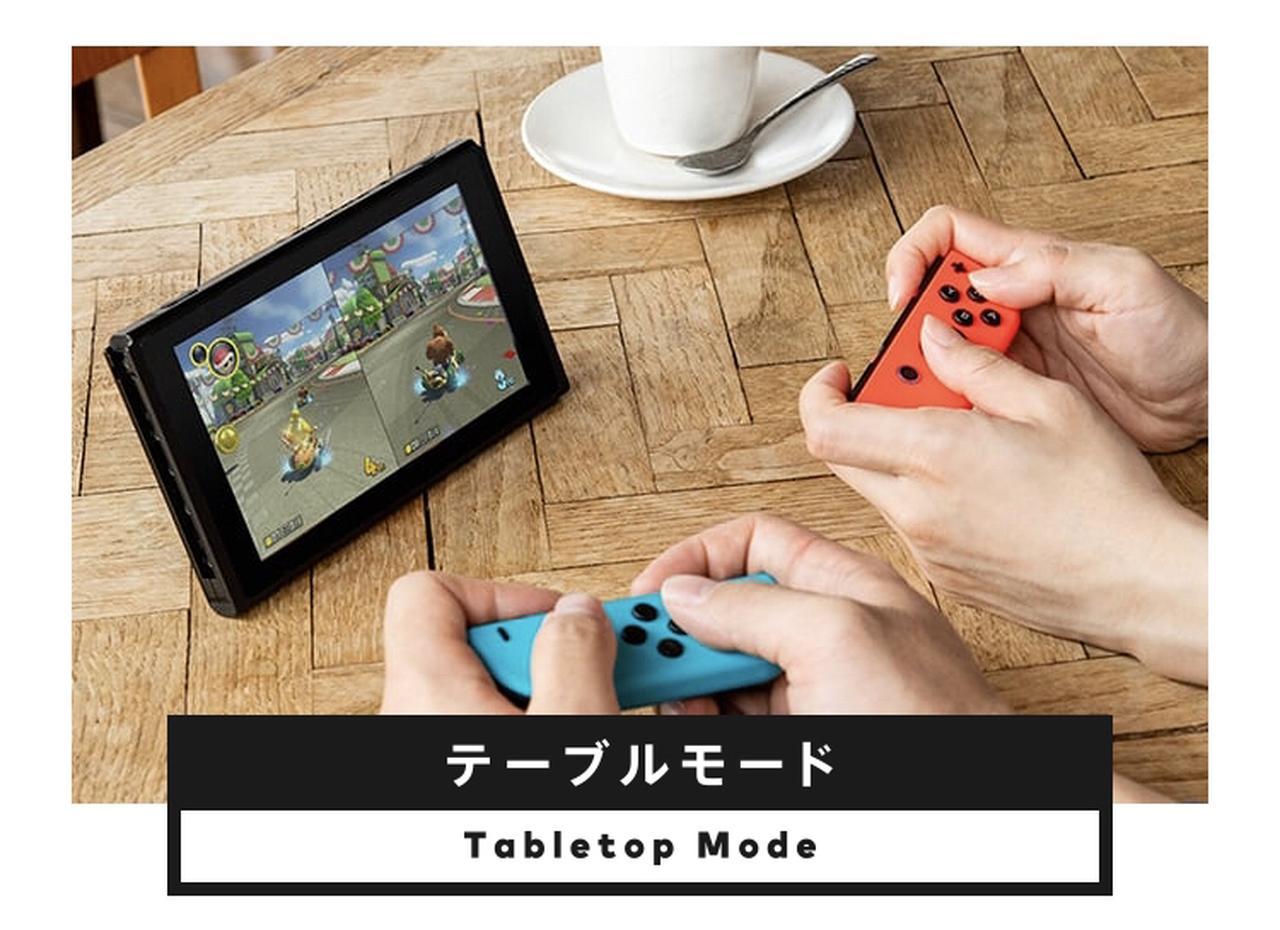画像3: www.nintendo.co.jp