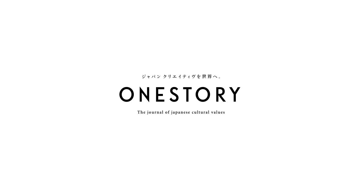 画像1: ONESTORY