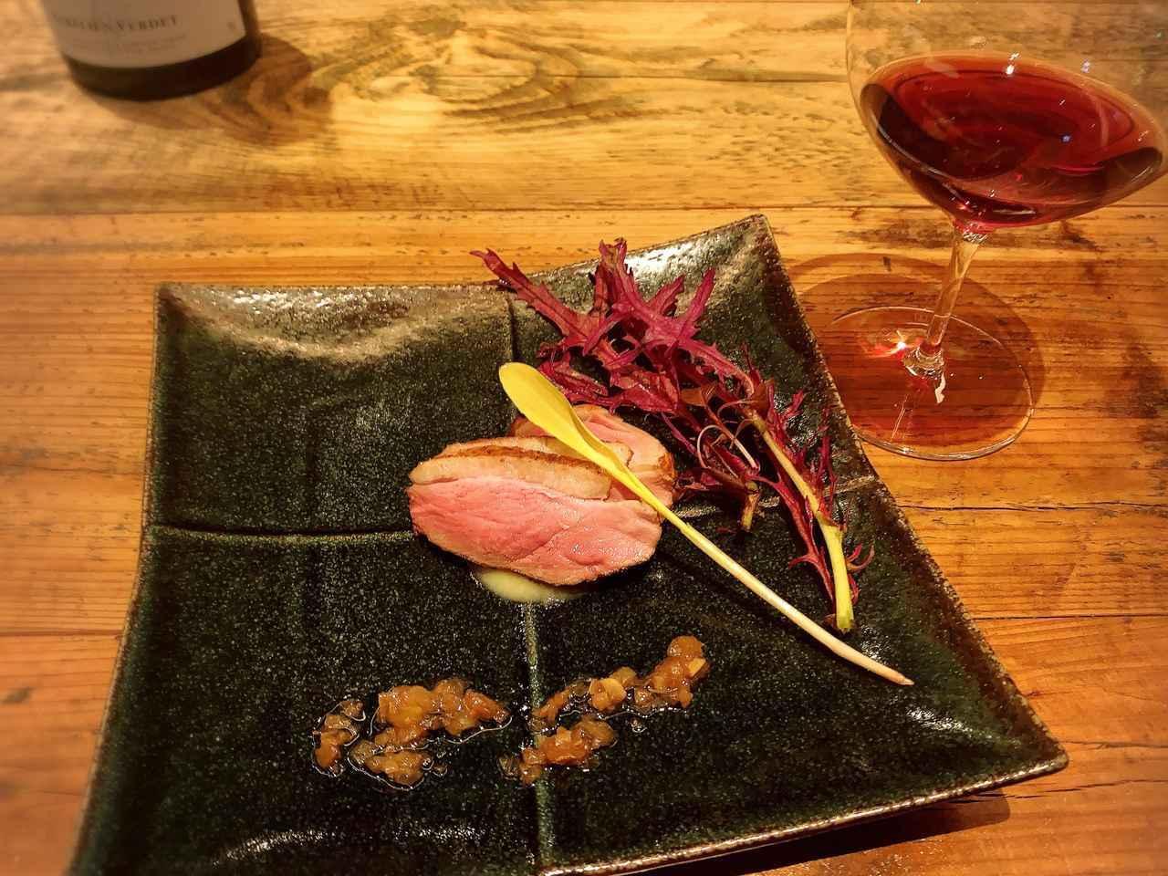画像: 藁焼き鴨 葱ソース