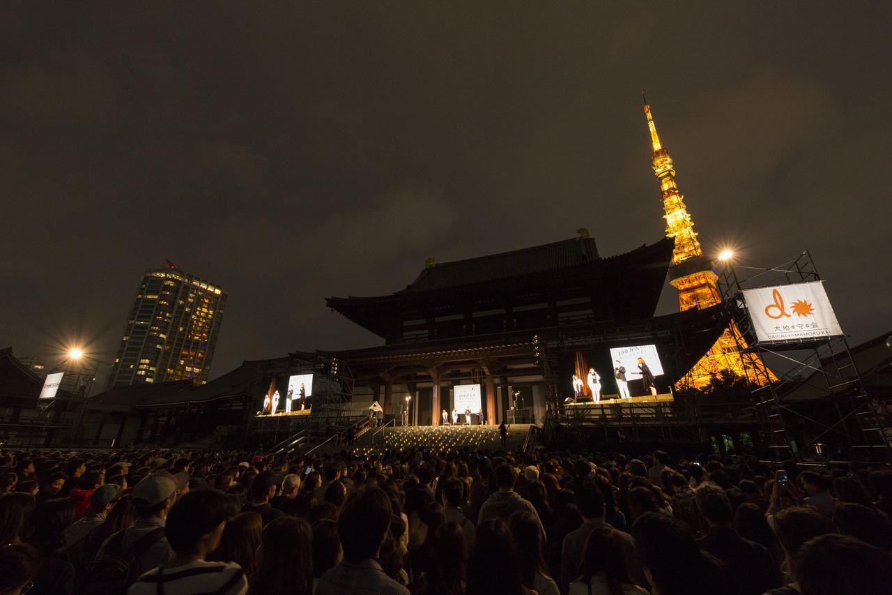 画像: 100万人のキャンドルナイト2019@増上寺 大地を守る会・J-WAVE(81.3FM)