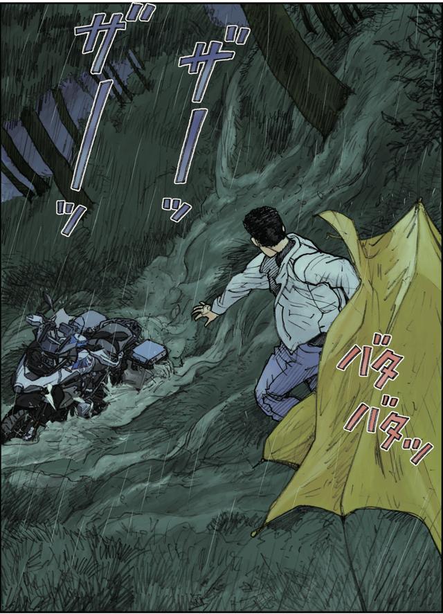画像2: 突然の豪雨にあわや流されようとする愛車!?