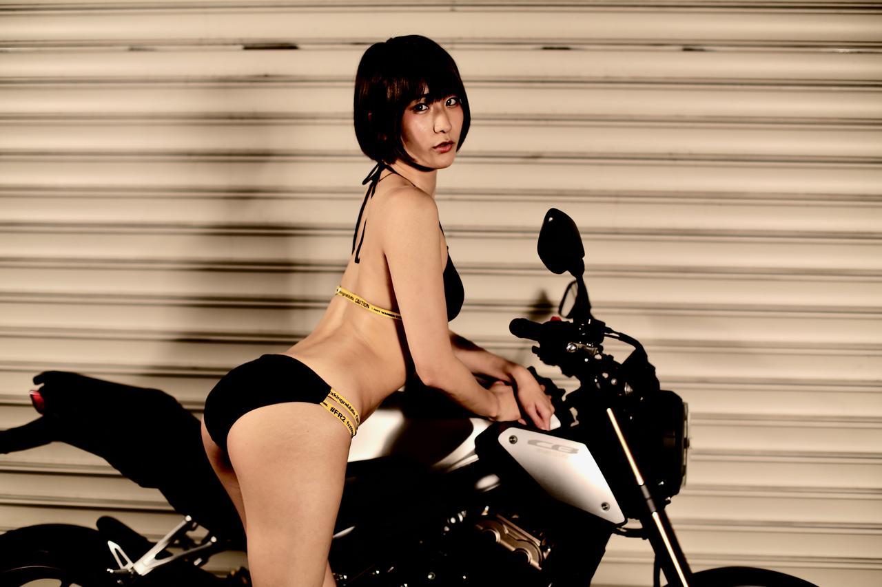 画像3: 【Beauty & Bike】うさことCB650R Vol.05