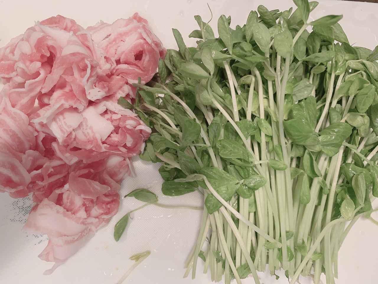 画像: 豚肉は切らなくてもOK!