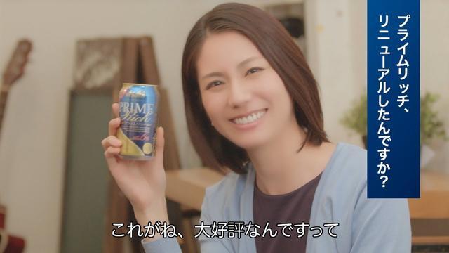 画像: プライムリッチ「大好評インタビュー 松下」篇 松下奈緒 youtu.be