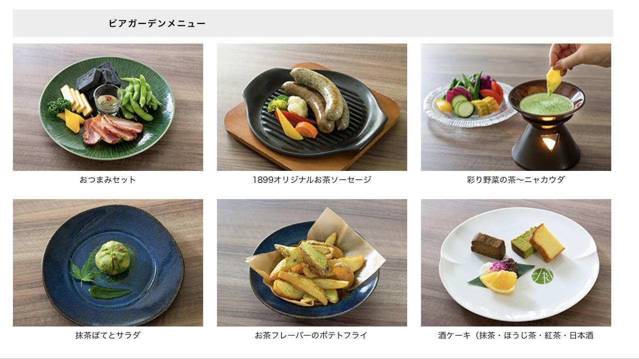 画像: www.1899.jp