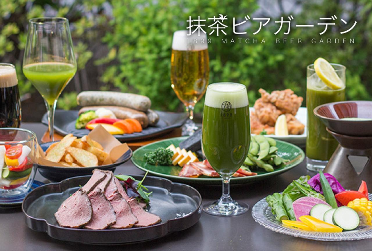 画像: こちらは、2019年6月1日(土)〜の開催となってます☆ www.1899.jp