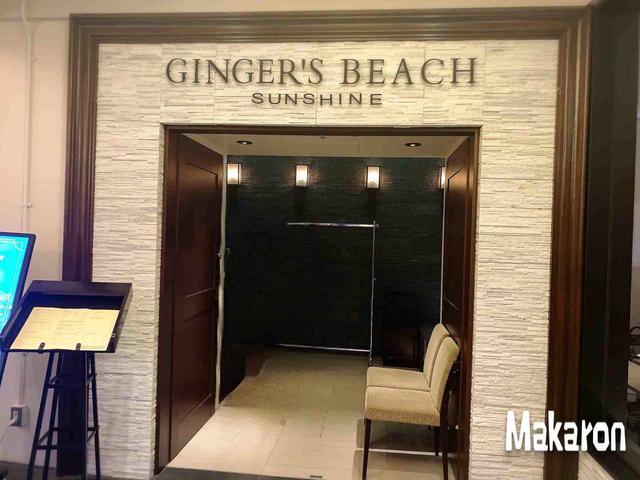 画像: ハワイのホテルをイメージしたリゾートレストラン