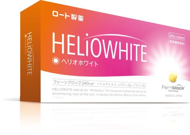 画像2: jp.rohto.com