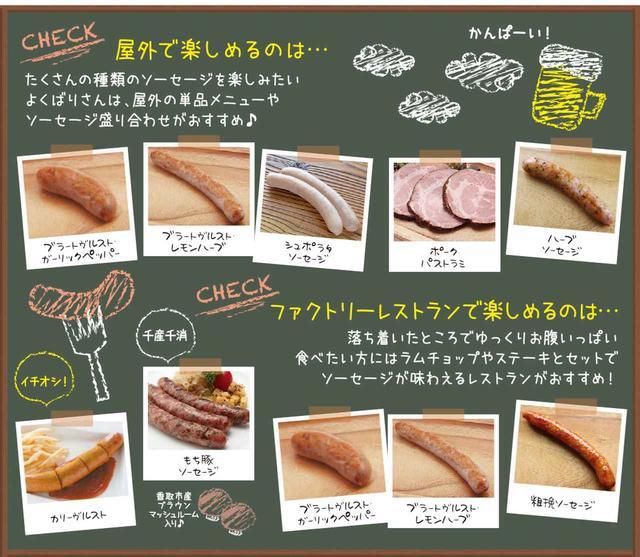 画像: www.motherfarm.co.jp