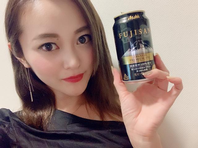 """画像4: 富士山×ビールの味って?!""""富士山ジャパニーズエール""""と超簡単""""鶏胸肉のカレーマヨ""""【第60弾:ビールとつまみとれいなと。】"""