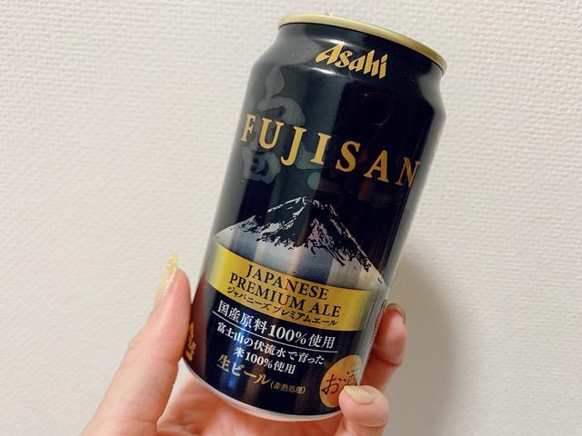 """画像2: 富士山×ビールの味って?!""""富士山ジャパニーズエール""""と超簡単""""鶏胸肉のカレーマヨ""""【第60弾:ビールとつまみとれいなと。】"""