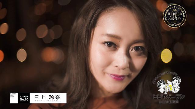 画像: ヒビヤガール 2019【エントリーNo.10 三上玲奈】 youtu.be