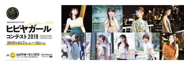 画像: 有楽町、新橋、日比谷、銀座、霞ヶ関、新宿、恵比寿 駅でポスターや動画見つけてね♡