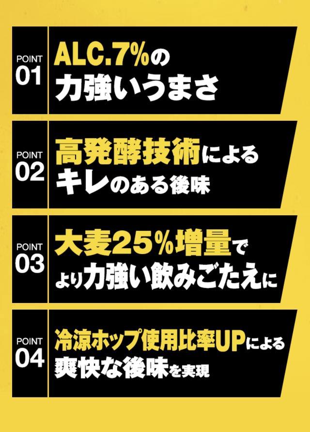 画像2: KIRIN公式サイトより www.kirin.co.jp