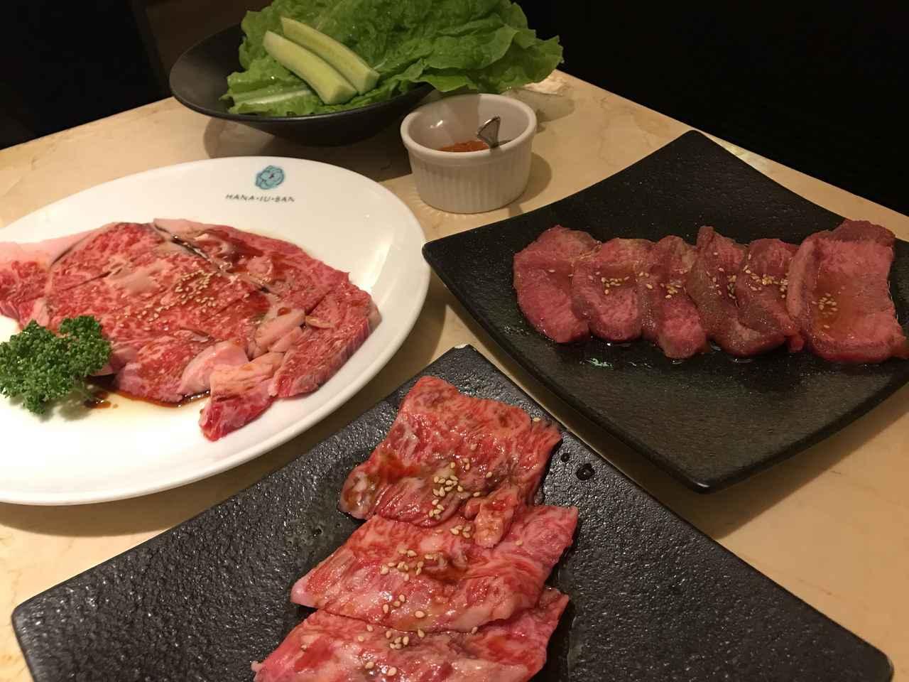 画像: お肉ももちろん美味しいで!!