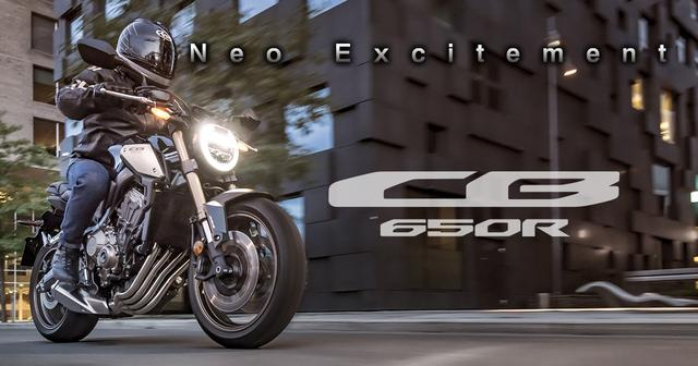 画像: CB650R車種カタログ