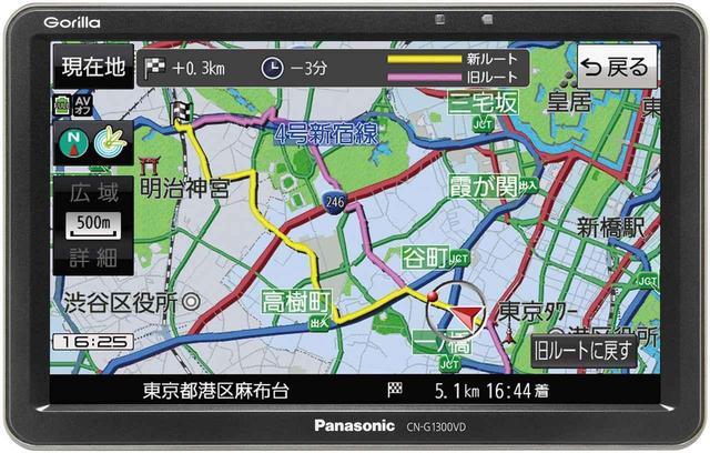 画像: VICSワイドの渋滞情報を元に、新たなルートを引いてくれる。もちろん旧ルートも選択できる。