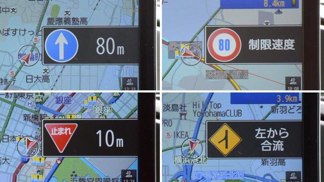 画像: 指定方向外進入禁止案内(左上)と一時停止(左下)は残距離表示もある。