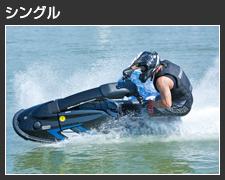 画像2: www.marinebox.co.jp