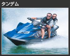 画像1: www.marinebox.co.jp