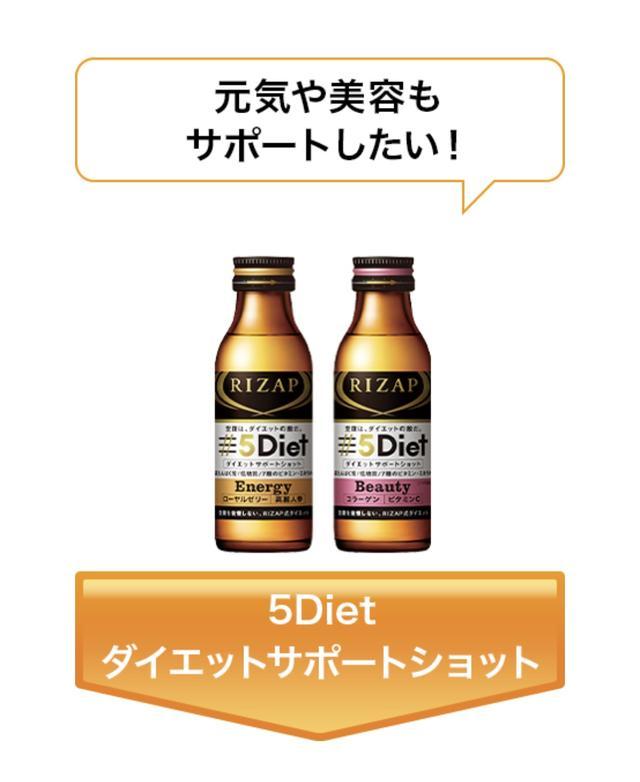 画像3: rizapwellness.jp