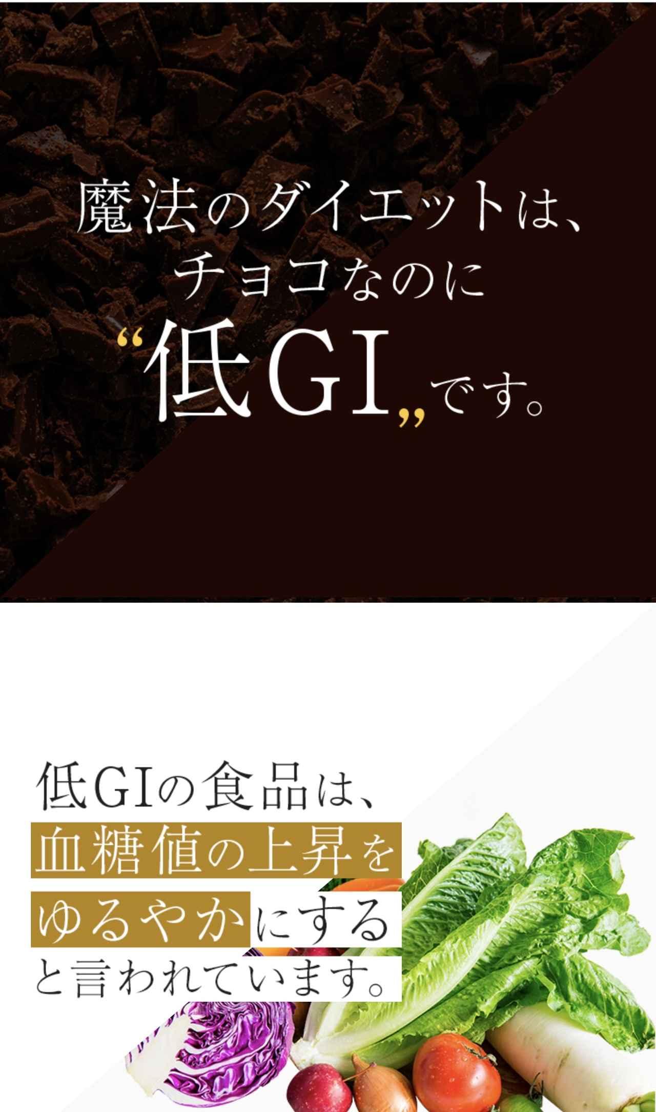 画像1: beauty.withus-corp.jp