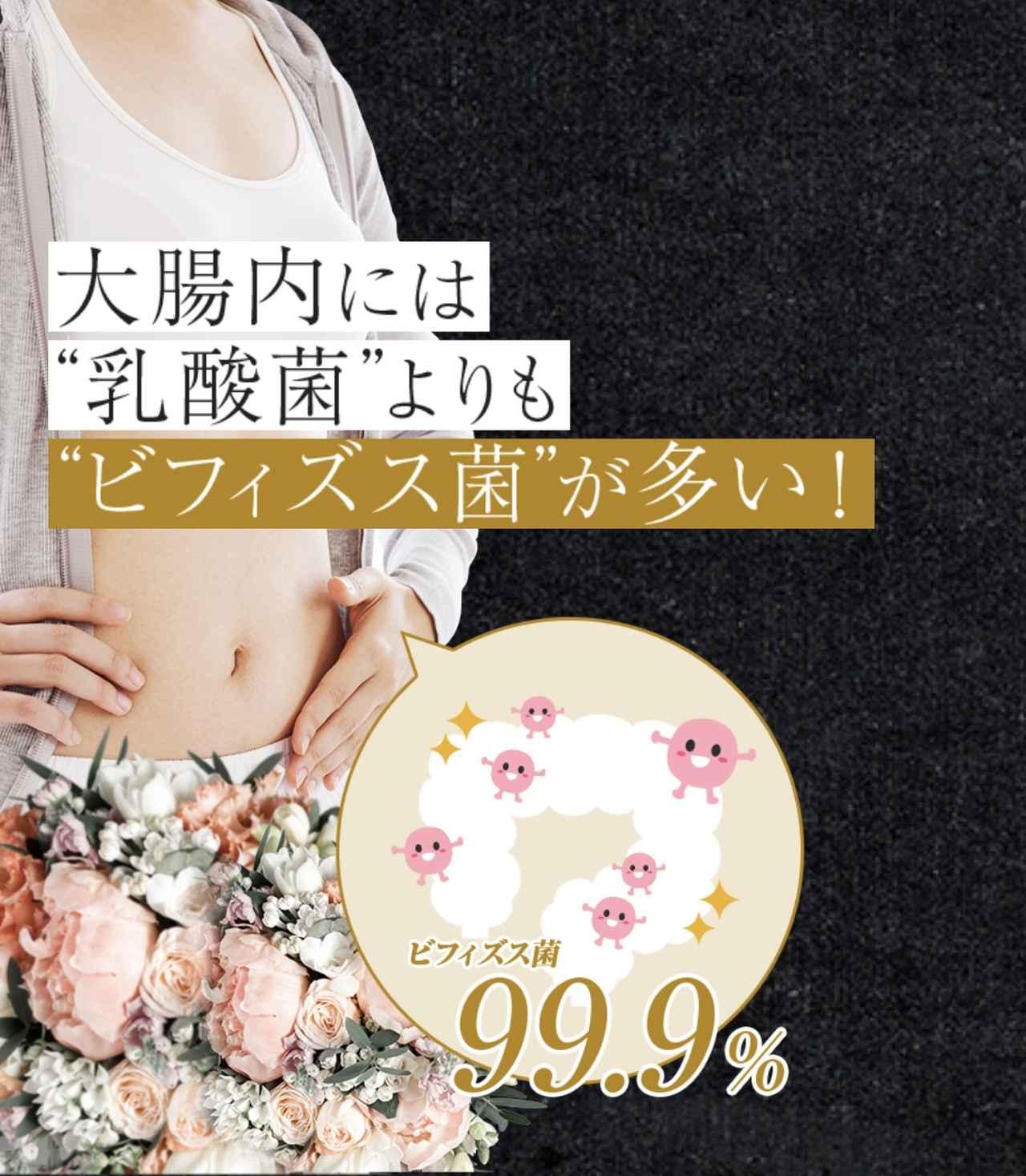 画像2: beauty.withus-corp.jp