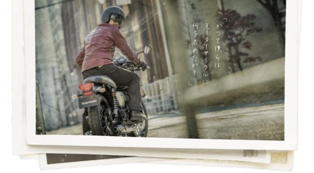 画像: W800のスペシャル記事はコチラから! special.kawasaki-motors.com