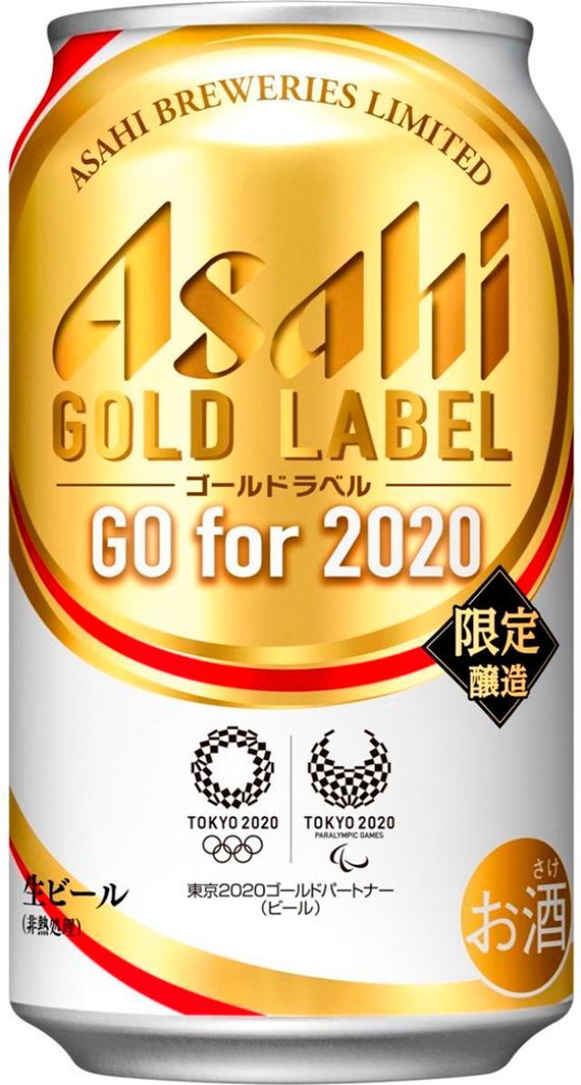 画像: アサヒ公式サイトより www.asahibeer.co.jp