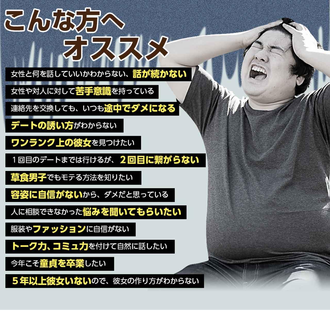 画像: 彼女いない年数×500円を支払いますキャンペーン