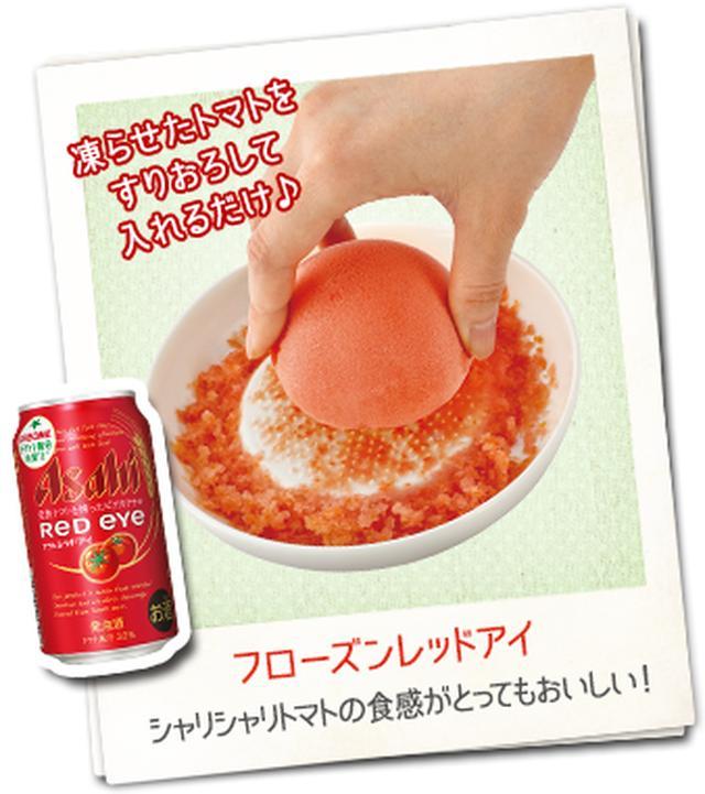 画像1: アサヒ公式サイト www.asahibeer.co.jp
