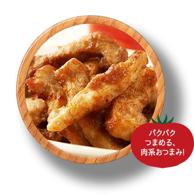 画像3: アサヒ公式サイト www.asahibeer.co.jp