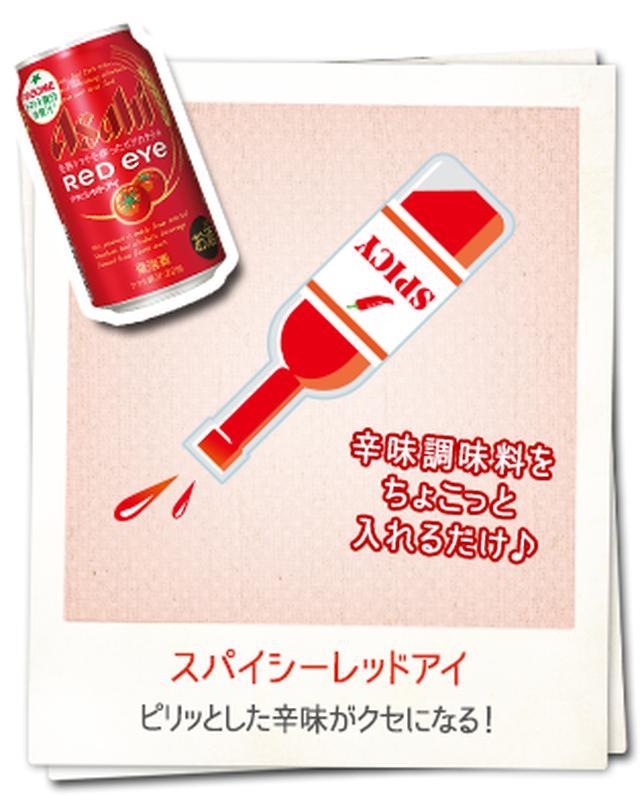 画像2: アサヒ公式サイト www.asahibeer.co.jp