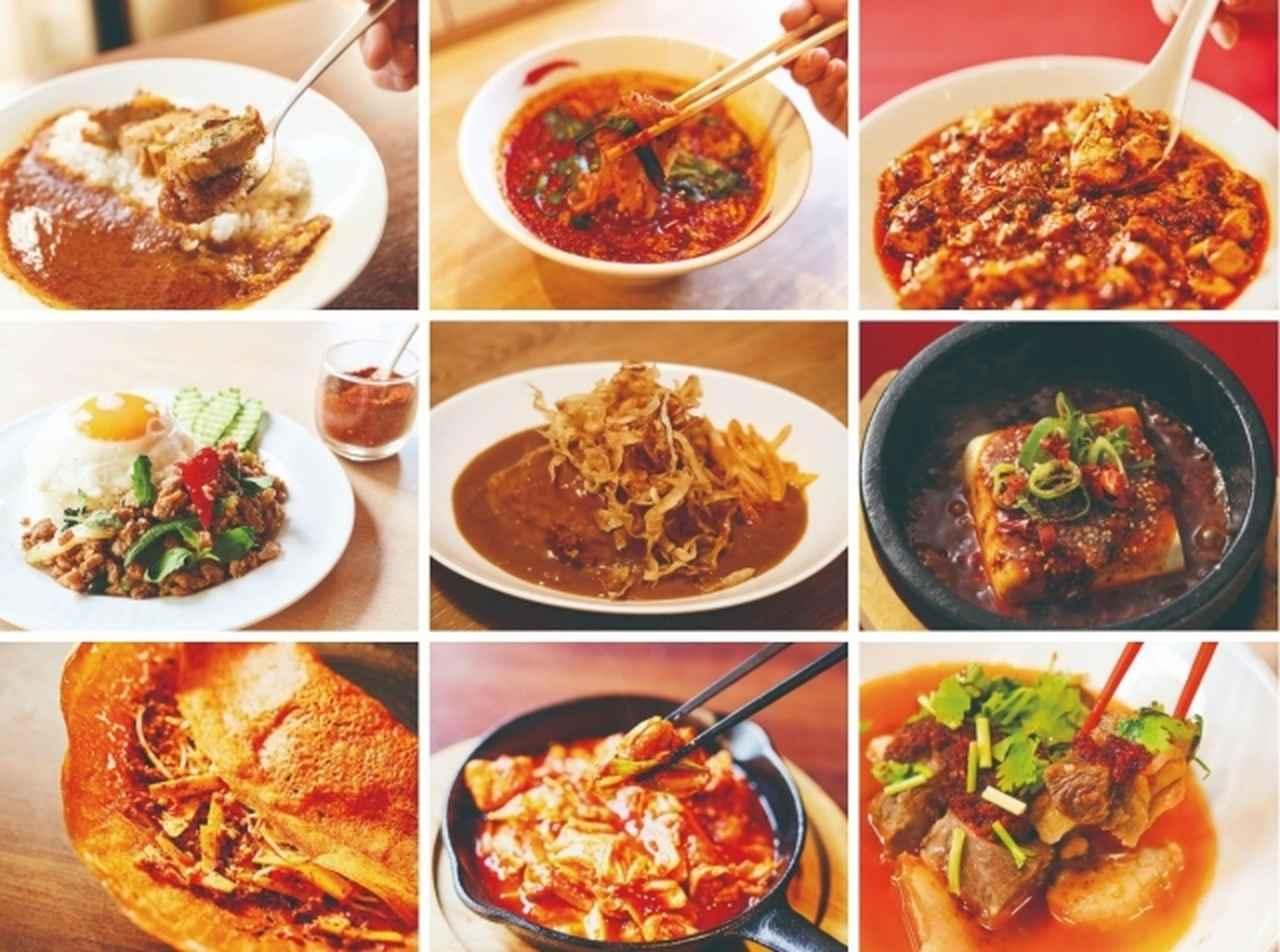 画像: www.gekikara-gourmet.com