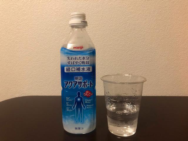 画像3: 経口補水液もいろいろ