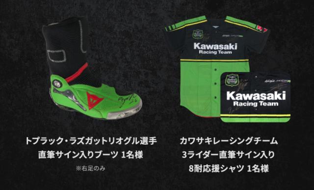 画像: PHOTO:カワサキプラザネットワーク www.kawasaki-plaza.net
