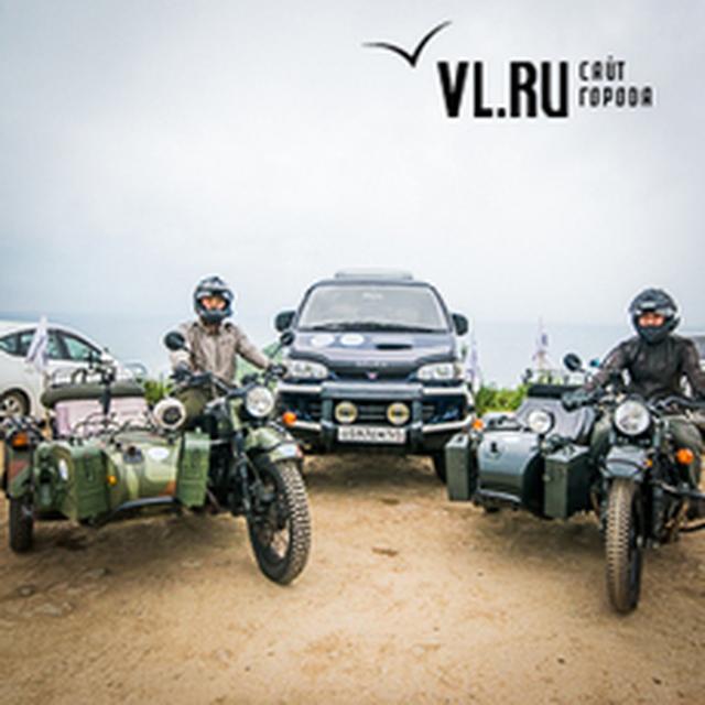 画像: Путешественники из Японии начали мотопробег по Приморью на мотоциклах «Урал» (ФОТО) – Новости Владивостока на VL.ru