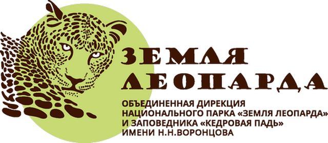 画像: Земля леопарда
