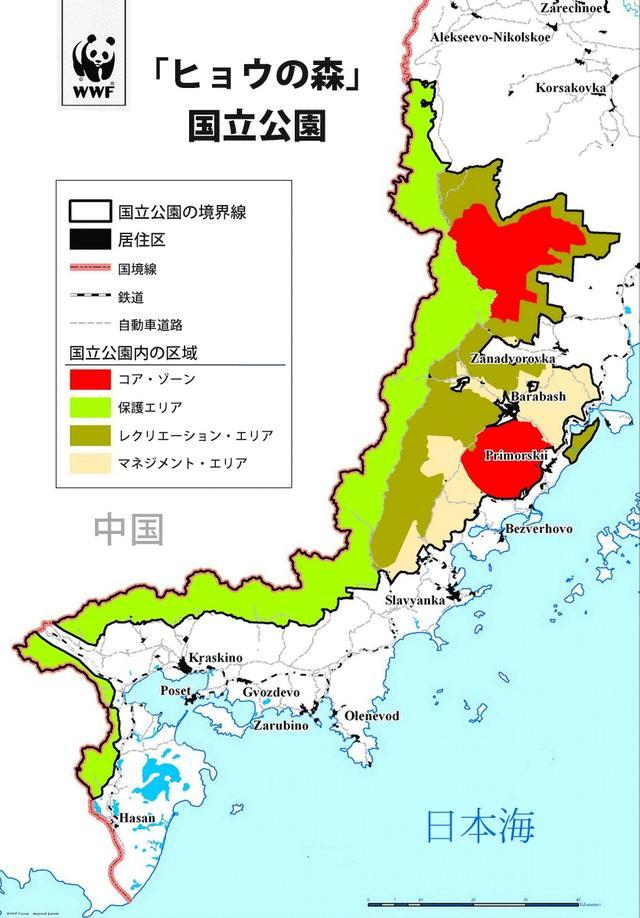 画像: 「ヒョウの森」国立公園、またはランド・オブ・レオパルドとも表記されることのある、この公園のマップ。中国国境に接する、広大なエリアが公園として指定されています。 www.wwf.or.jp