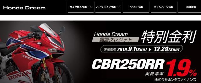 画像: ホンダファイナンス www.honda.co.jp
