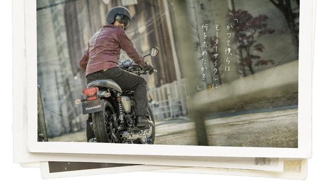 画像: かつて僕らはモーターサイクルに何を求めたか? W800STREET/CAFE特設WEBサイト special.kawasaki-motors.com