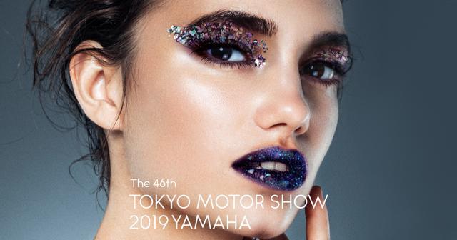 画像: 東京モーターショー2019 - イベント | ヤマハ発動機株式会社