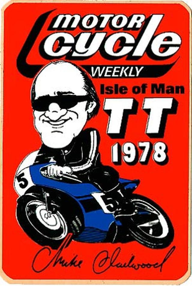 画像4: 1978年TT・・・マン島今昔物語 #2