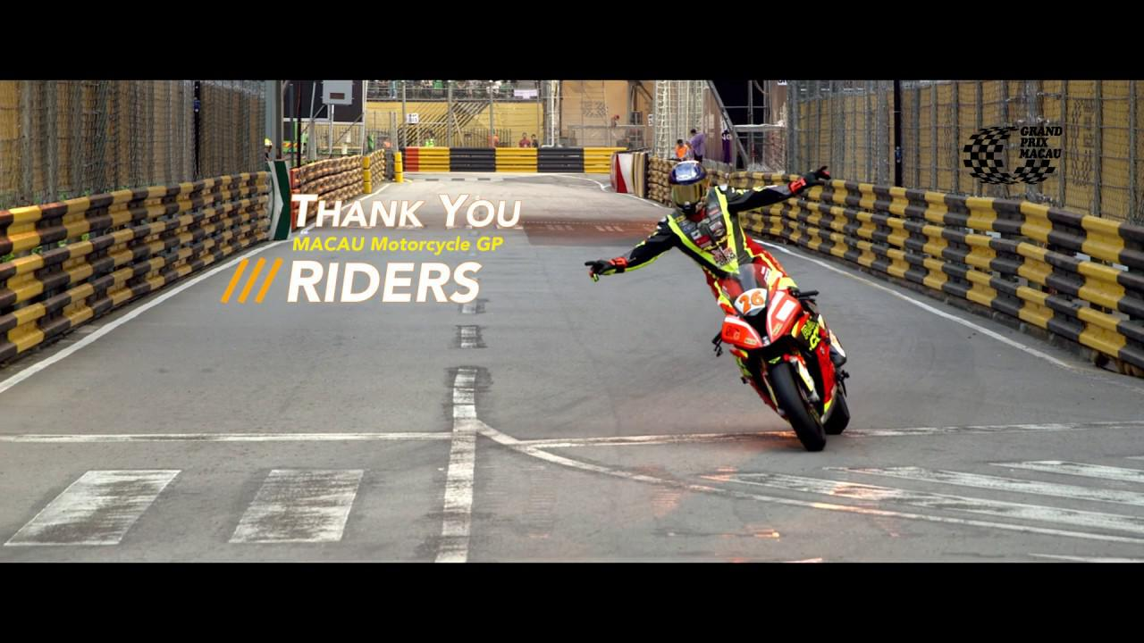 画像: Highlights of Macau Motorcycle Grand Prix – 53rd Edition youtu.be