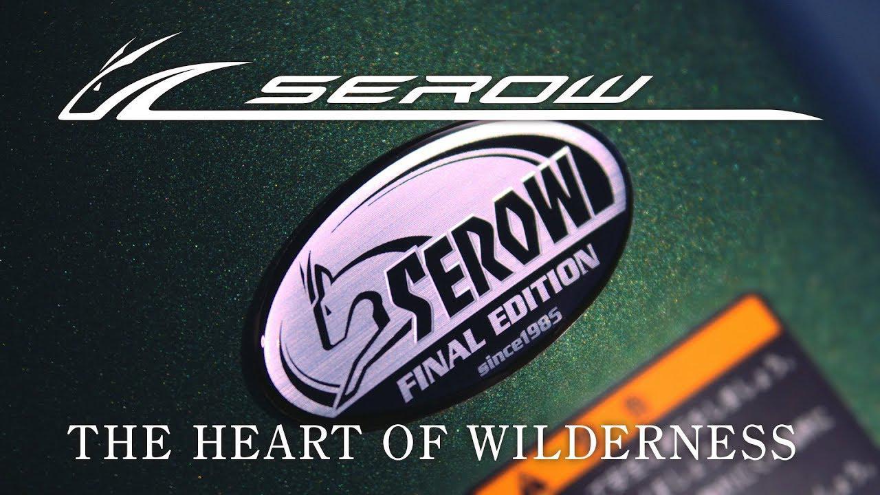 画像: SEROW THE HEART OF WILDERNESS ヤマハ発動機 youtu.be