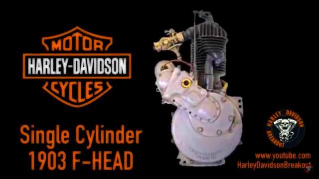 画像: 一番最初に登場するのは、1903年のFヘッド単気筒ですが・・・。 www.youtube.com